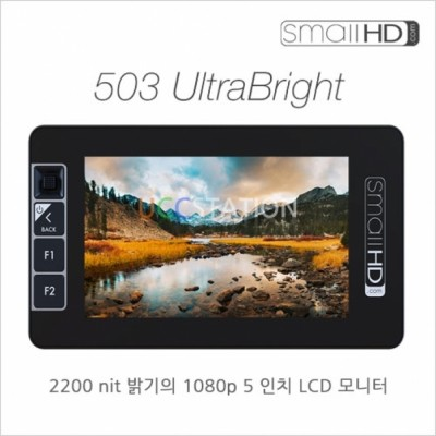 [SmallHD] 503 UltraBright On-Camera Monitor